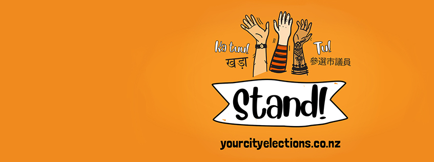Stand! yourcityelections.co.nz